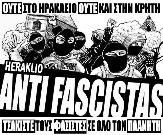 antifa-crete