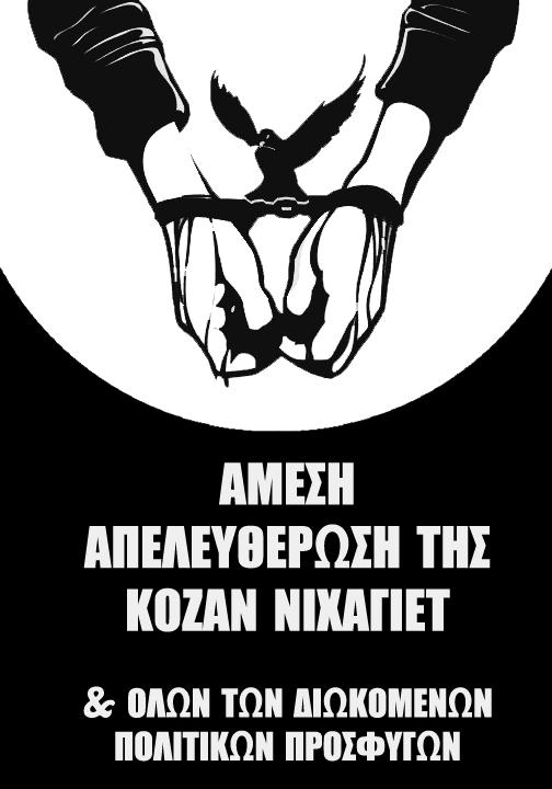 kozan Nihagiet-solidarity_