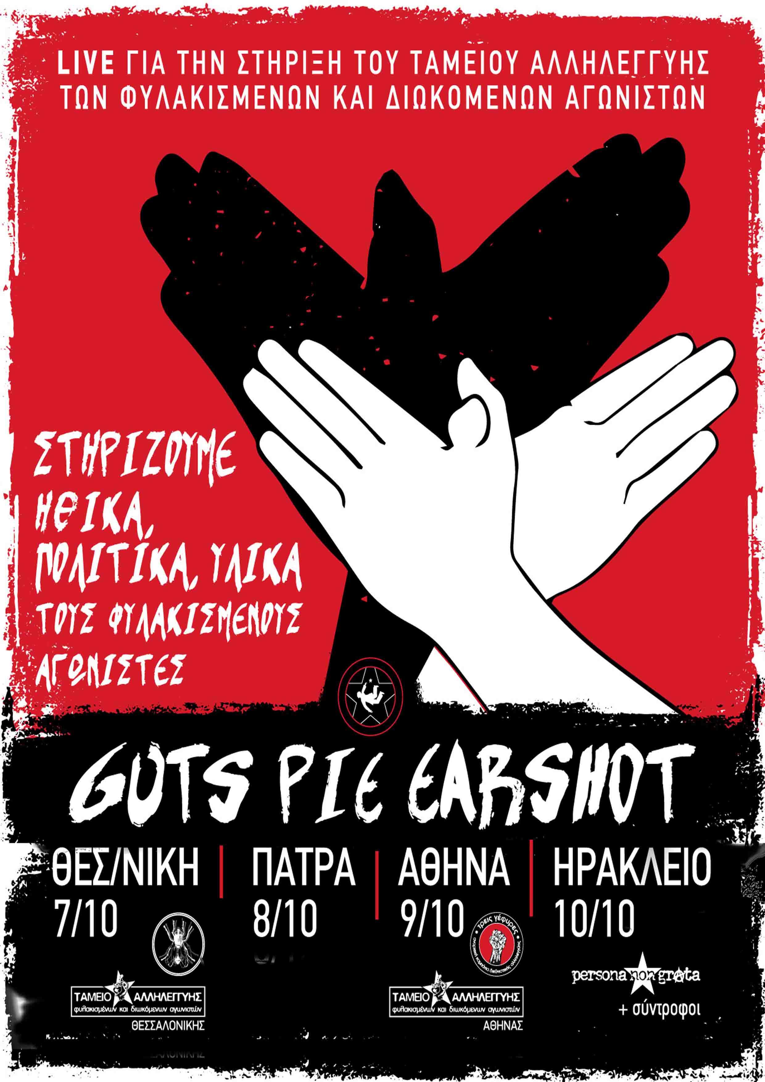 solidarity live october 2015