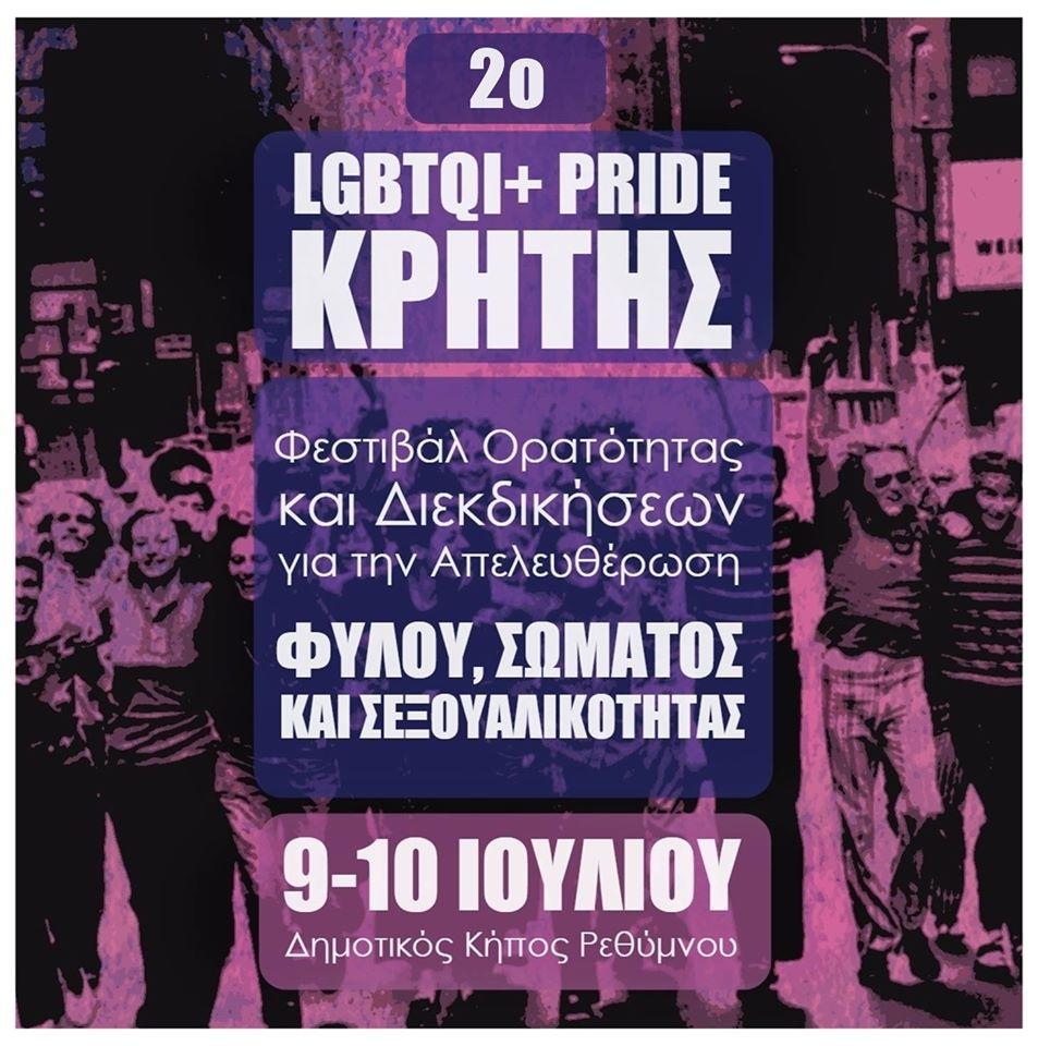 lgbtq+pride crete 2